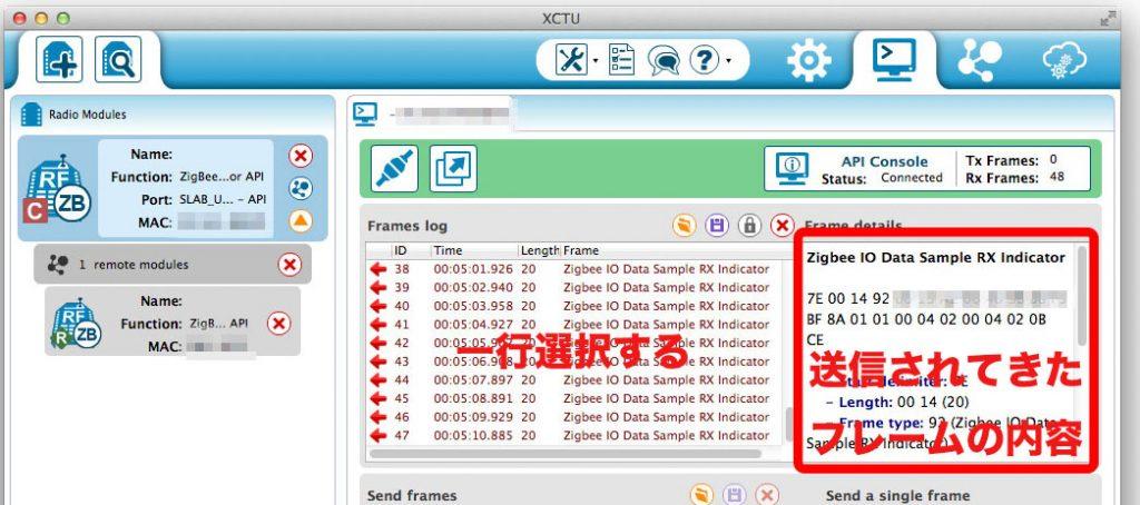 スクリーンショット-2014-05-20-0.05.08
