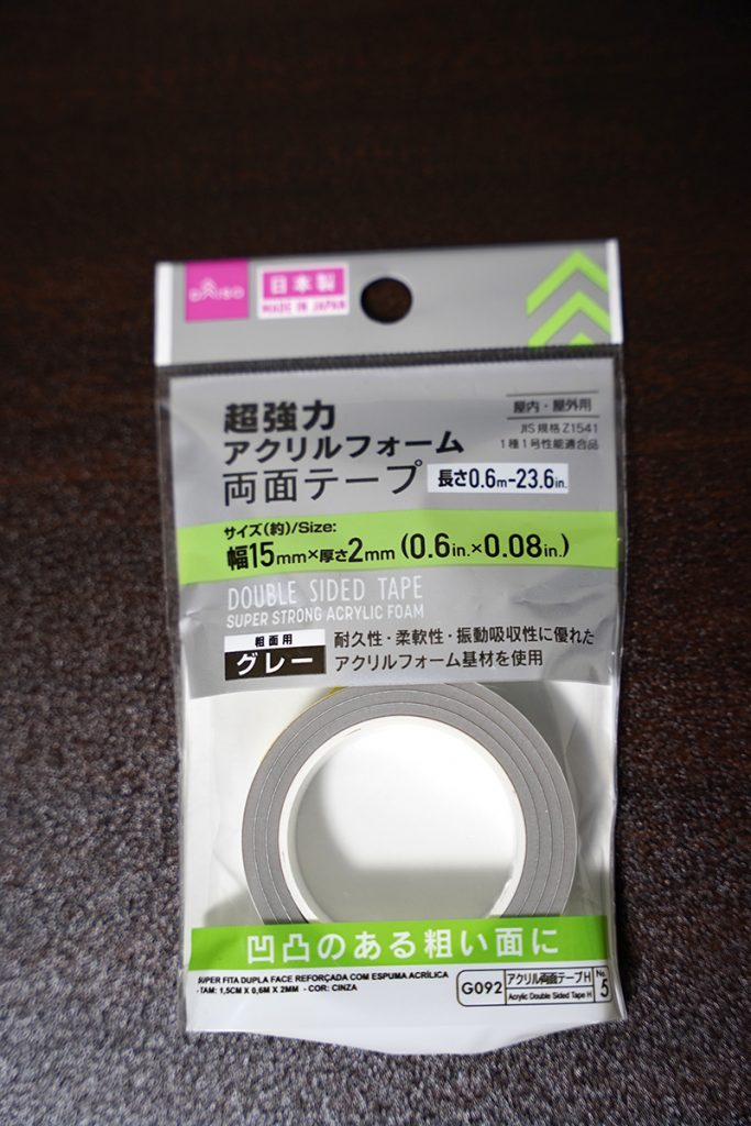 スズキ スイフトスポーツ ZC33S フットレストカバー(貼り付けに使用した両面テープ)