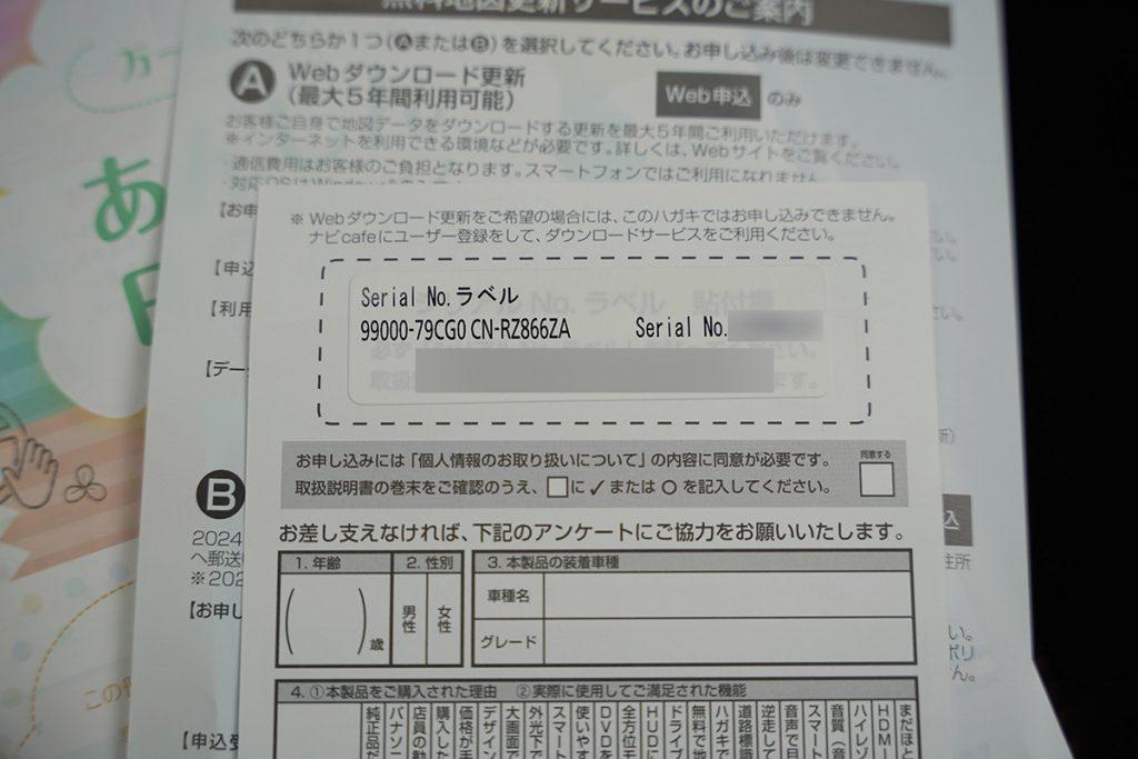 スズキ スイフトスポーツ ZC33S オレンジ 純正ナビ型番99000-79CG0 CN-RZ866ZA