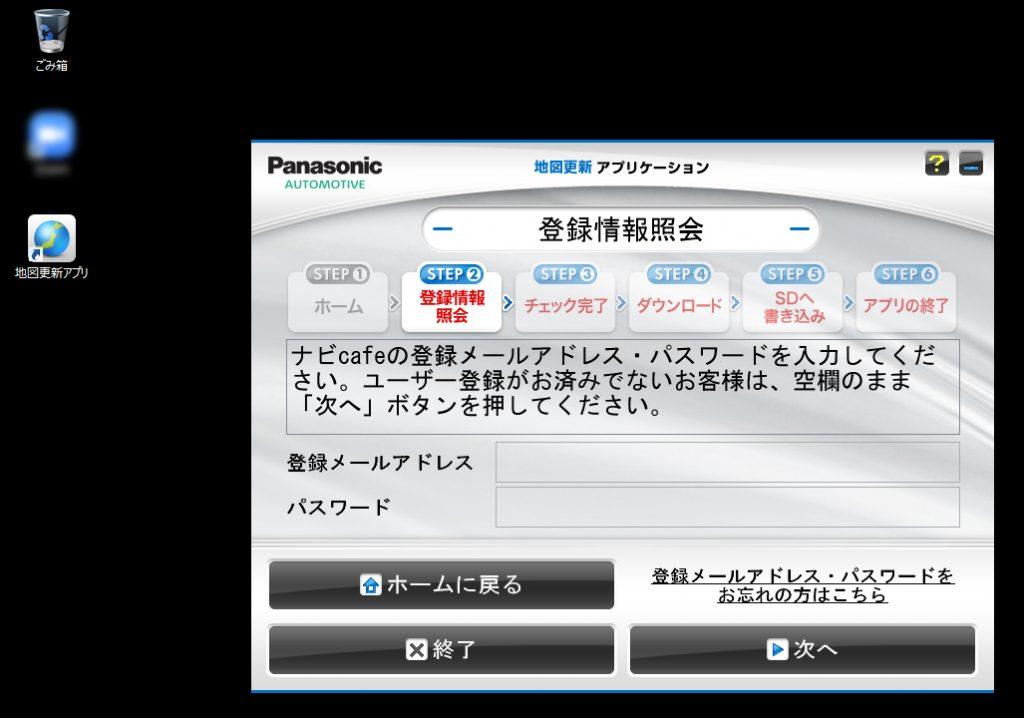スズキ スイフトスポーツ ZC33S オレンジ 純正ナビ地図データ更新失敗99000-79CG0 CN-RZ866ZA(更新作業中)