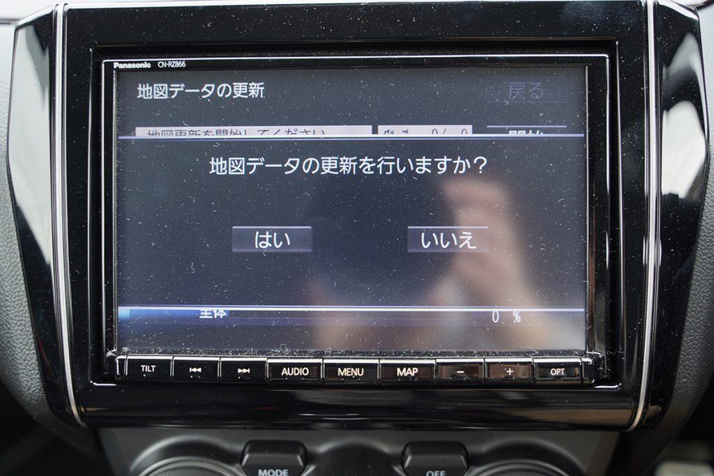 スズキ スイフトスポーツ ZC33S オレンジ 純正ナビ地図データ更新失敗99000-79CG0 CN-RZ866ZA(復旧)