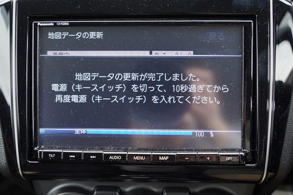 スズキ スイフトスポーツ ZC33S オレンジ 純正ナビ地図データ更新失敗99000-79CG0 CN-RZ866ZA(復旧後)