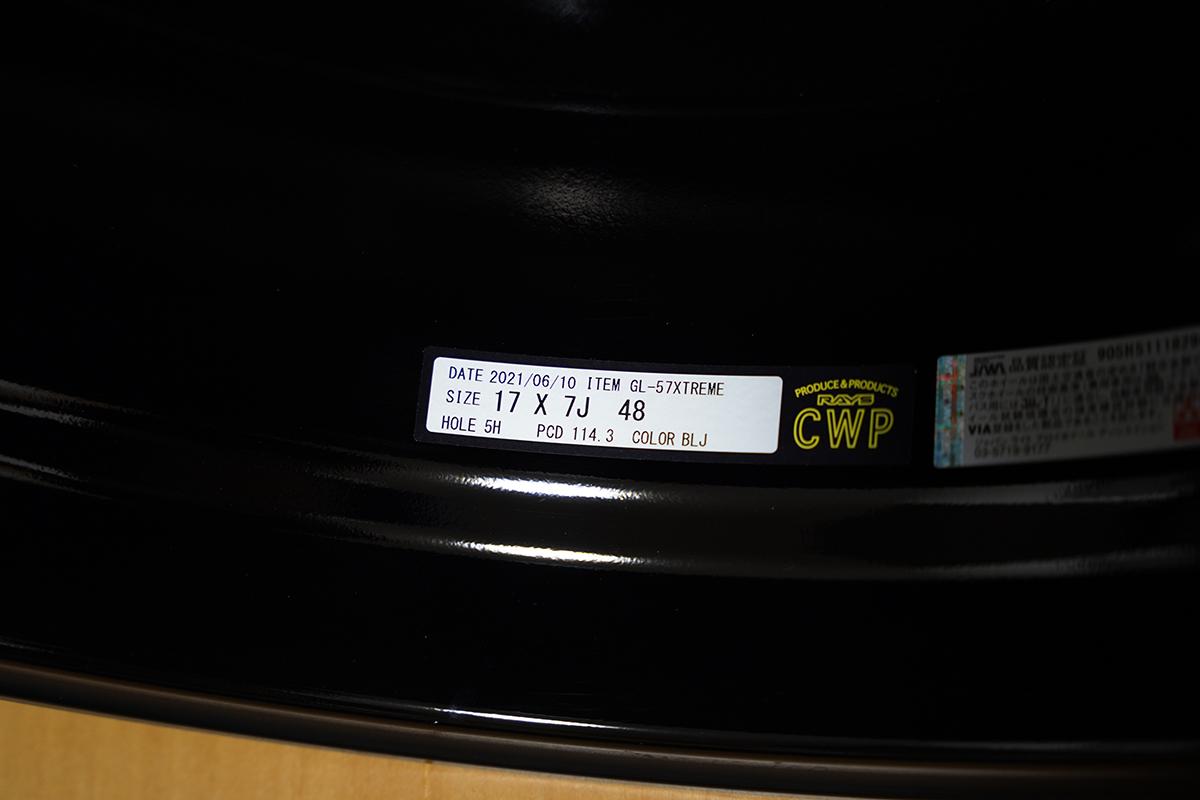 レイズRAYS gram lights 57xtreme revlimit editionのサイズ等のラベル