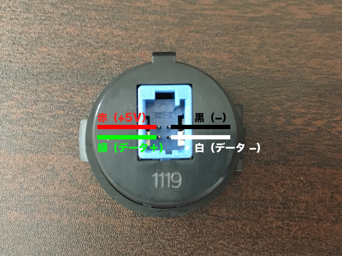 スイフト用スズキ純正USBソケット(ピン配置)